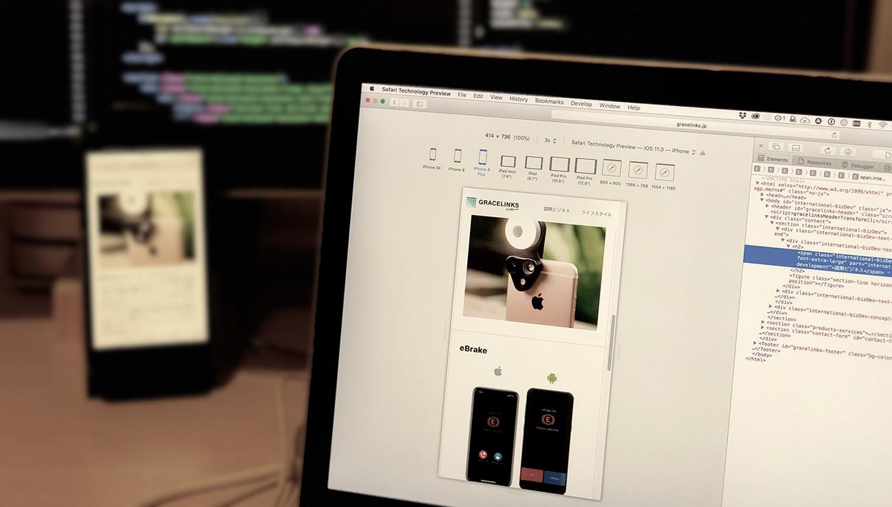 Adobe XD、Atom、現代的なWeb制作ツールでワークフローを刷新